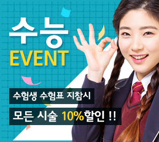 1711_event_1.png